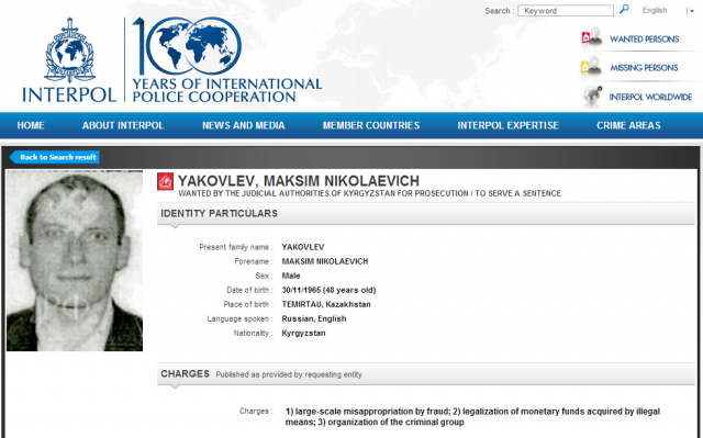 Maxim Yakovlev was wanted by Interpol